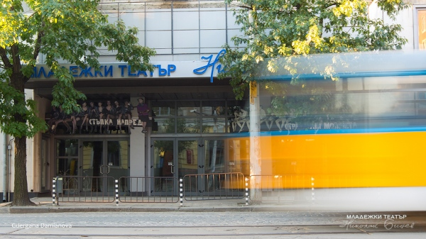 Касата на Младежки театър ще работи с променено работно време на 6-и ноември